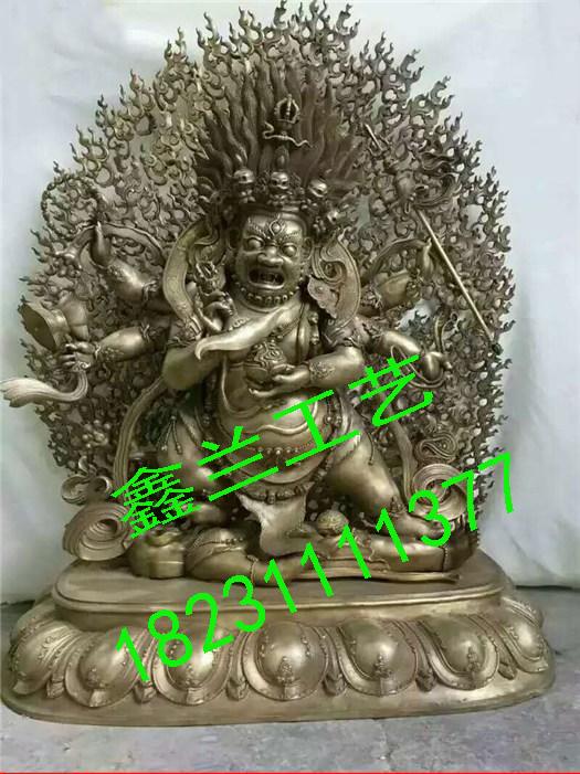 藏传佛教诸财神——黑财神  施财立即见效的财神王—黑财神