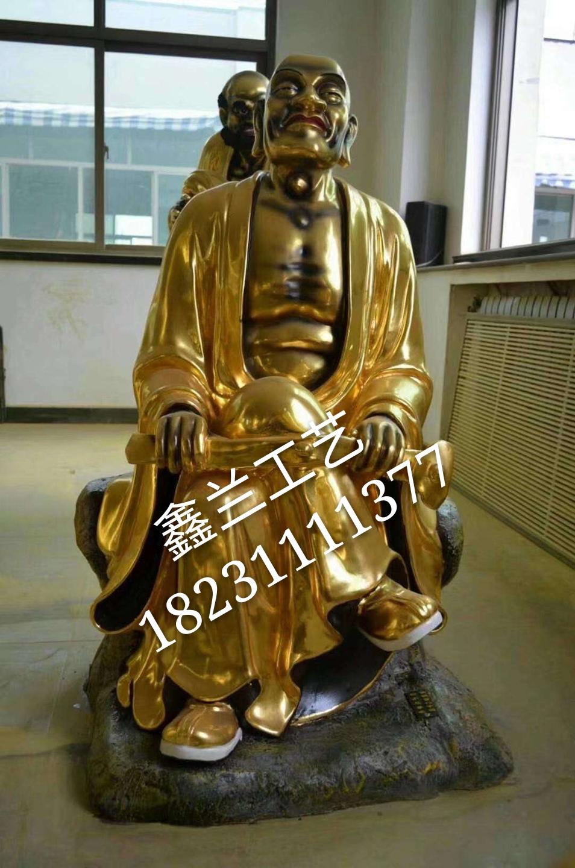 十八罗汉雕塑_十八罗汉铜雕像  石雕十八罗汉   厂家直销现货伟人雕像