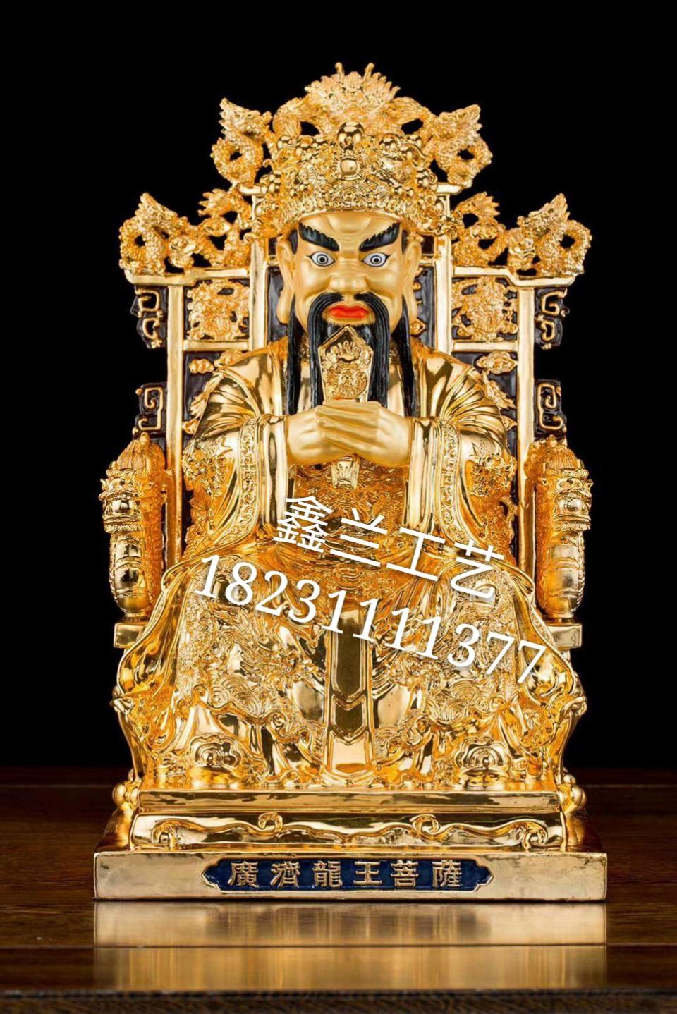 订做贴金五龙爷级彩五龙奶奶 财神五龙爷庙供奉-鑫兰佛像雕塑厂