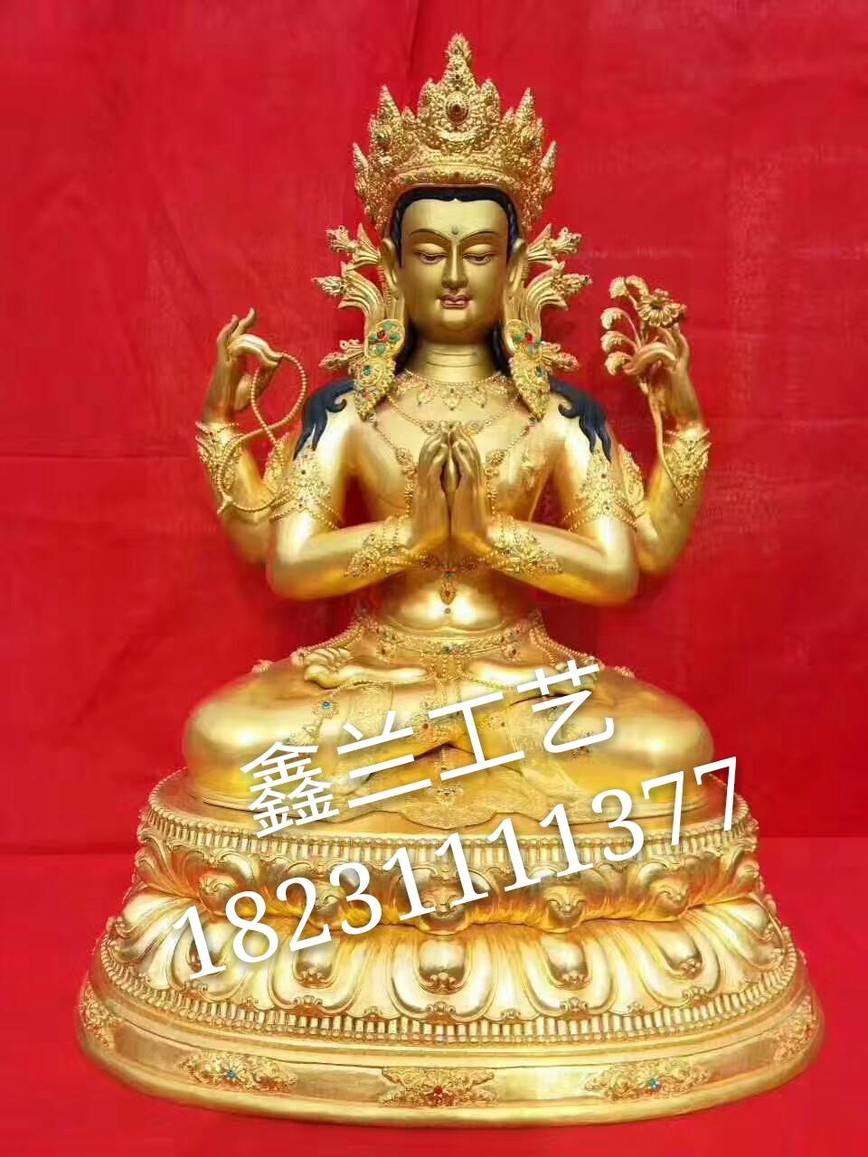 单面双臂观世音菩萨像 铜像-菩萨鎏金铜像  藏族白度母鎏金铜像