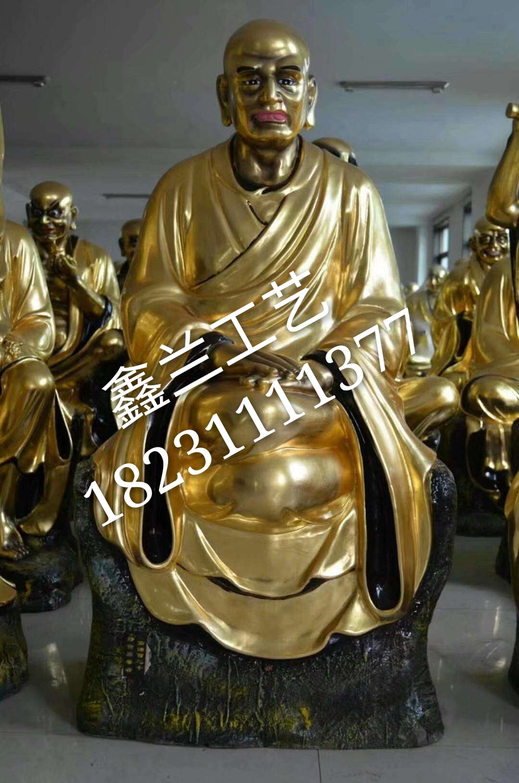 十八罗汉佛像价格厂家  十八罗汉铜雕铸造 十八罗汉雕塑制作