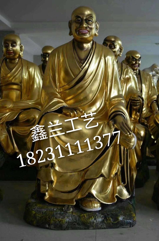 提供十八罗汉铜雕 寺庙铜佛像 鑫兰玻璃钢铜雕树脂彩绘佛像、彩绘佛像厂家