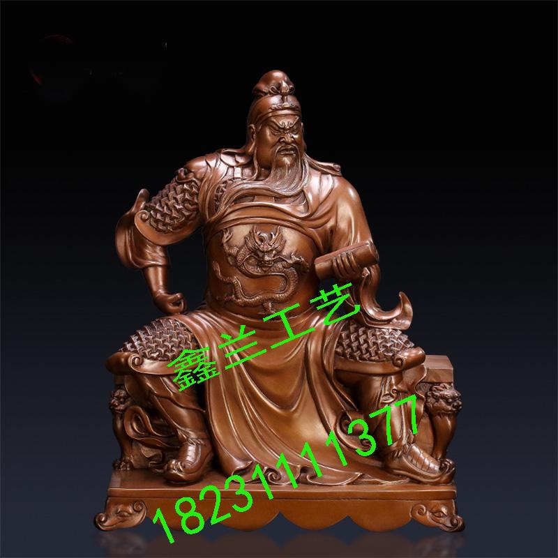 纯铜看书文关公像介绍纯铜看书关公像明代关公铜造像诉说传奇故事铸造佛像