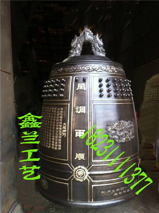 寺院铜雕大钟铸造安装、纯铜铜雕大钟铸造、鑫兰铜雕塑厂家