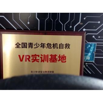 石家庄VR安全 VR消防