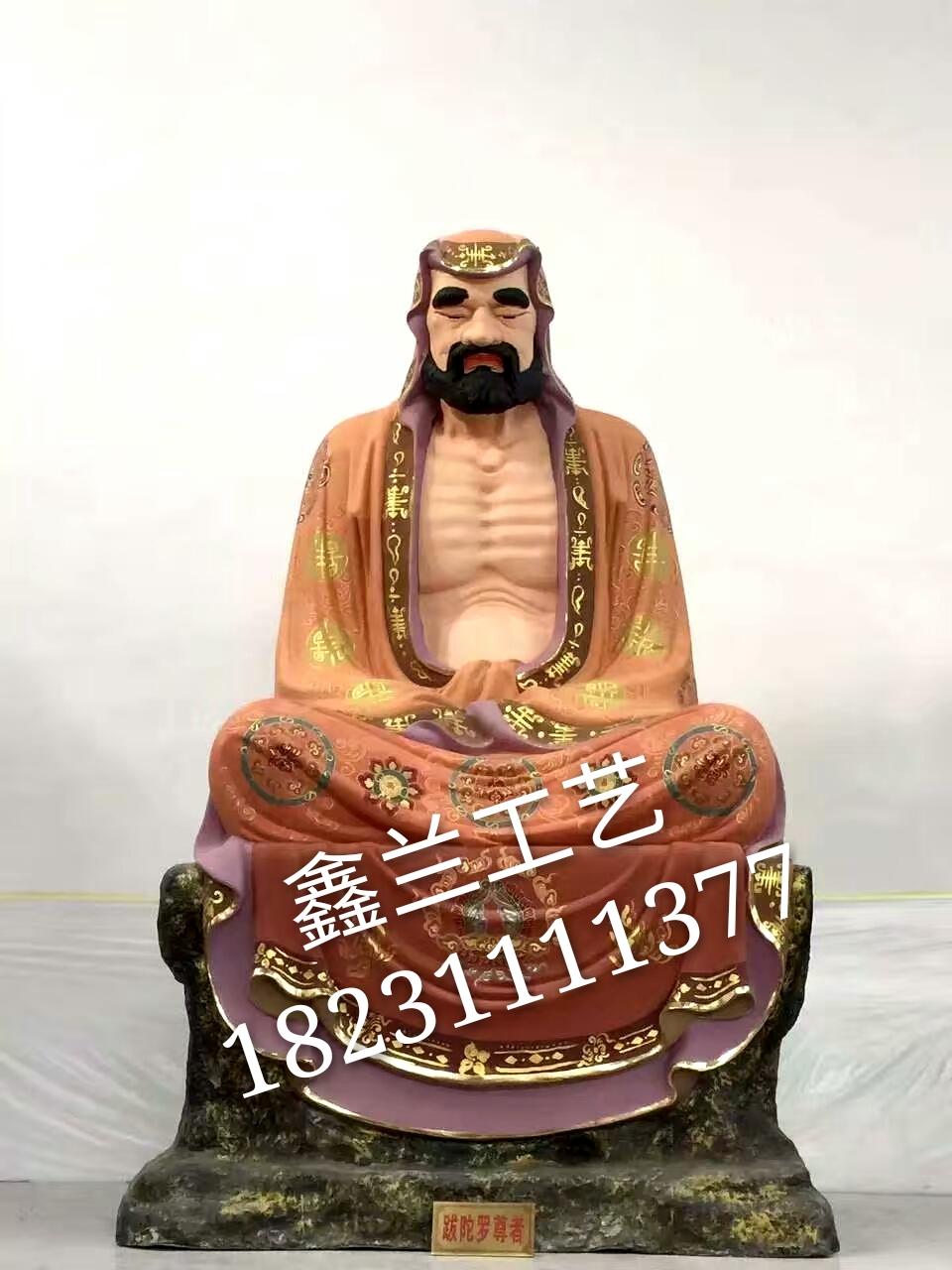 十八罗汉铜雕生产厂家 铜雕十八罗汉彩绘佛像河北十八罗汉铜佛像厂