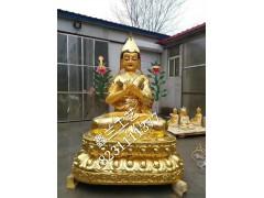 铜雕宗喀巴大师紫铜佛像雕塑厂家铜像手工纯铜宗喀巴 铜雕藏传佛像