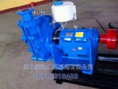 机械密封渣浆泵