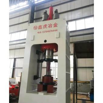 粒子钢热压块生产线-压机主机