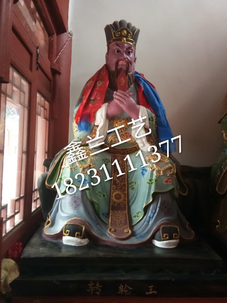 铸铜转轮王的前世今生、金轮圣王、银轮圣王、铜轮圣王、铁轮圣王