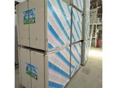 生态纸面石膏板