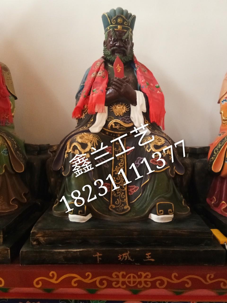 六殿阎王卞城王:揭秘中国神话传说中的十殿阎罗玻璃钢雕塑