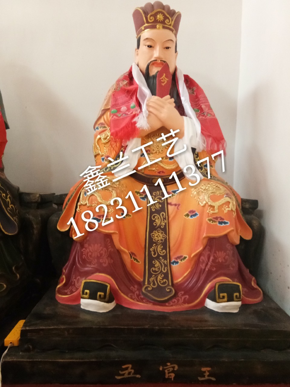 五官王为冥界十王之第四王、此王之本地为普贤菩萨玻璃钢雕塑