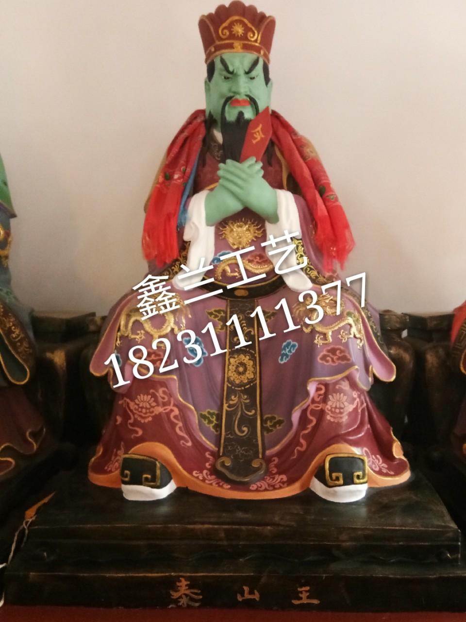铸铜泰山王究竟是何许人也,为何被称为是法力最强的阎王