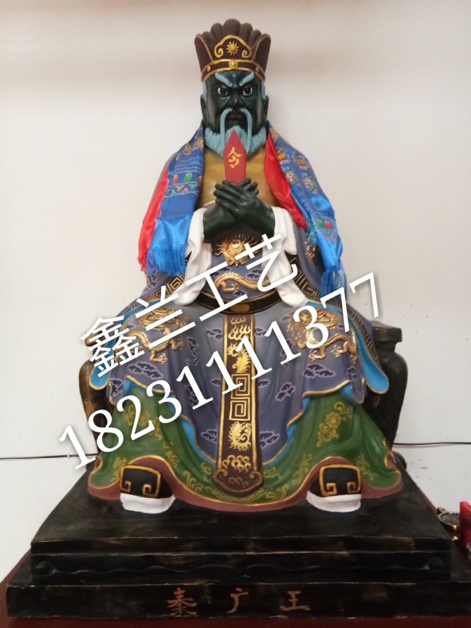 铜雕彩绘秦广王蒋玻璃钢雕塑