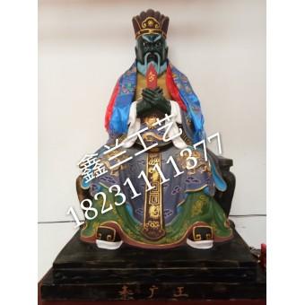 铜雕彩绘秦广王蒋