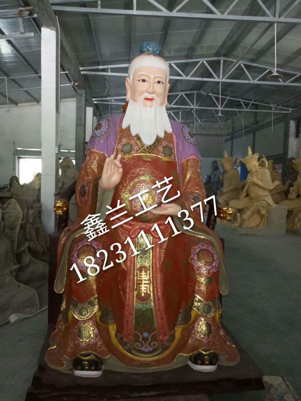 铜雕太上老君神像---三清天尊道教神像玻璃钢雕塑
