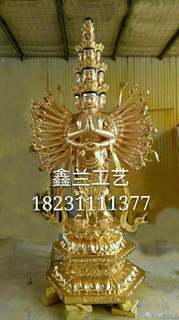千手观音雕像四川泸州玉蟾山铜雕佛像
