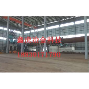 高品位铁粉热压块成型生产线