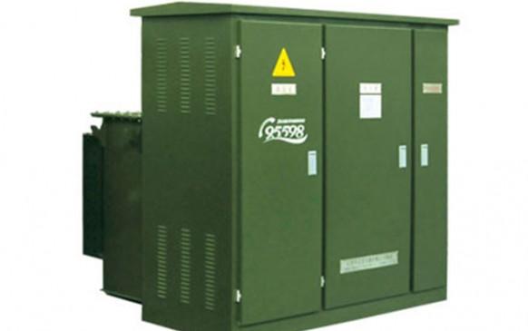 ZGS型组合式变电站
