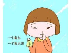急慢性鼻炎
