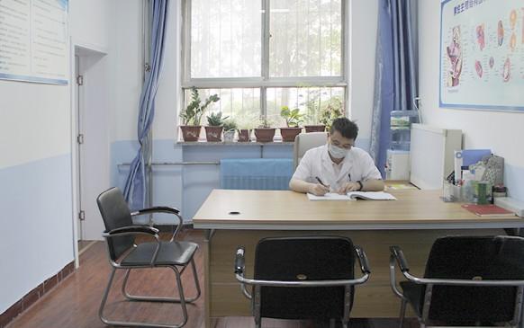 男科门诊室