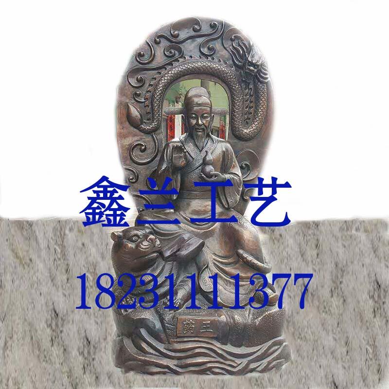 药王爷大型铜佛像厂家质药王爷佛像 释迦摩尼佛铜雕佛像