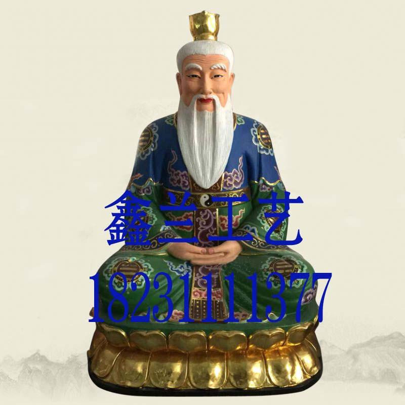 鑫兰雕塑铜佛像厂家太上老君铜雕神像 太上老君神像定制