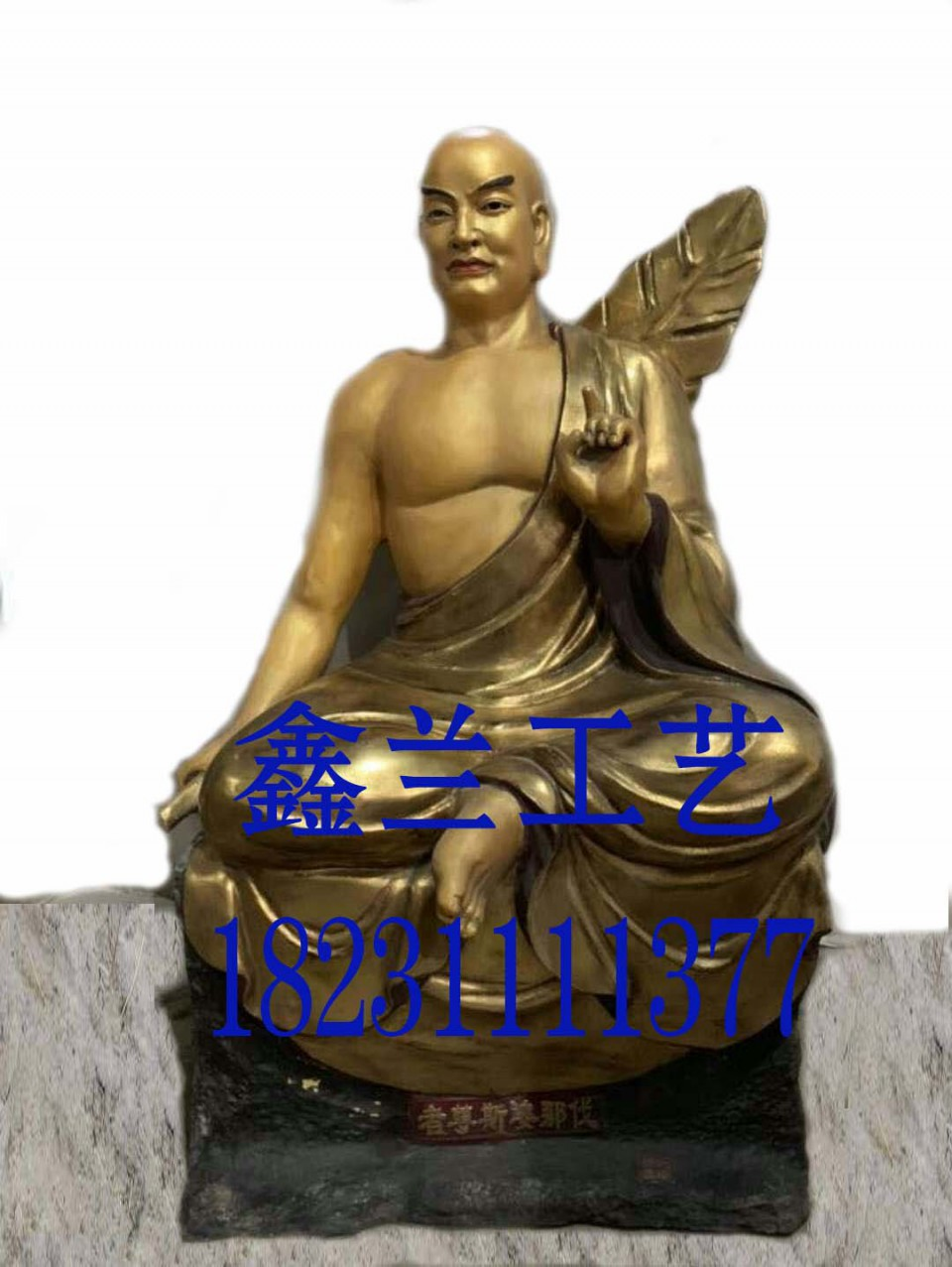 铸铜工艺铸造十八罗汉铜佛像定做铸铜十八罗汉工厂铜雕寺庙雕塑定做
