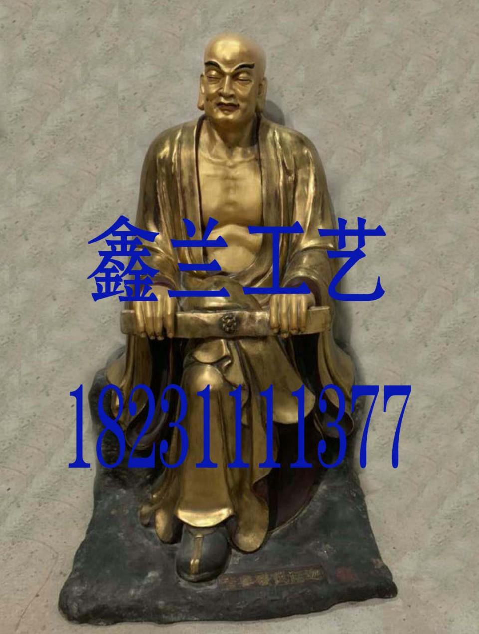 定做铸铜雕塑铜雕人物佛像神像彩绘寺院雕塑十八罗汉雕像开光摆件