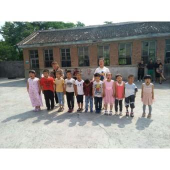 爱心捐助易县六平地小学