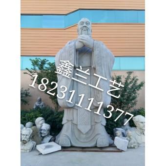 孔子铜雕校园铜雕城市雕塑的题材范围较广