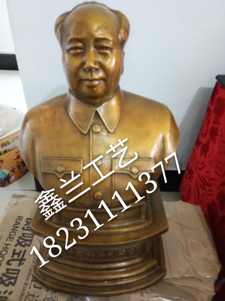 金铜铜雕毛泽东是经得起后世评说的旷世伟人