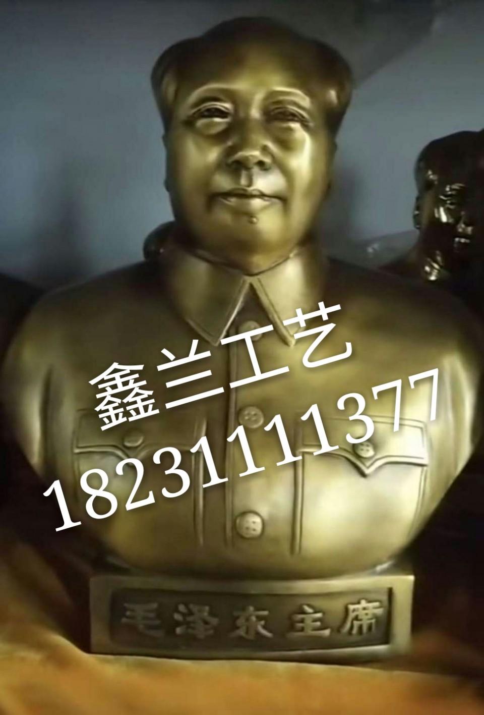 锻铜浮雕毛泽东金铜铸造毛泽东大型广场雕塑毛泽东将永远鼓舞我们继续前行