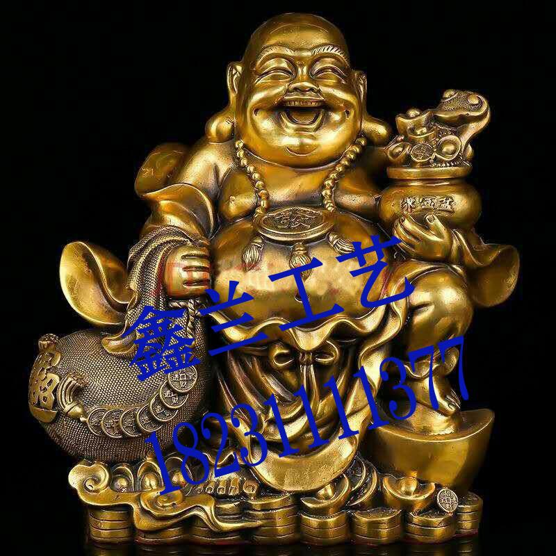 纯铜铸造弥勒佛元宝弥勒布袋弥勒笑佛纯铜弥勒佛厂家大肚弥勒铜佛像