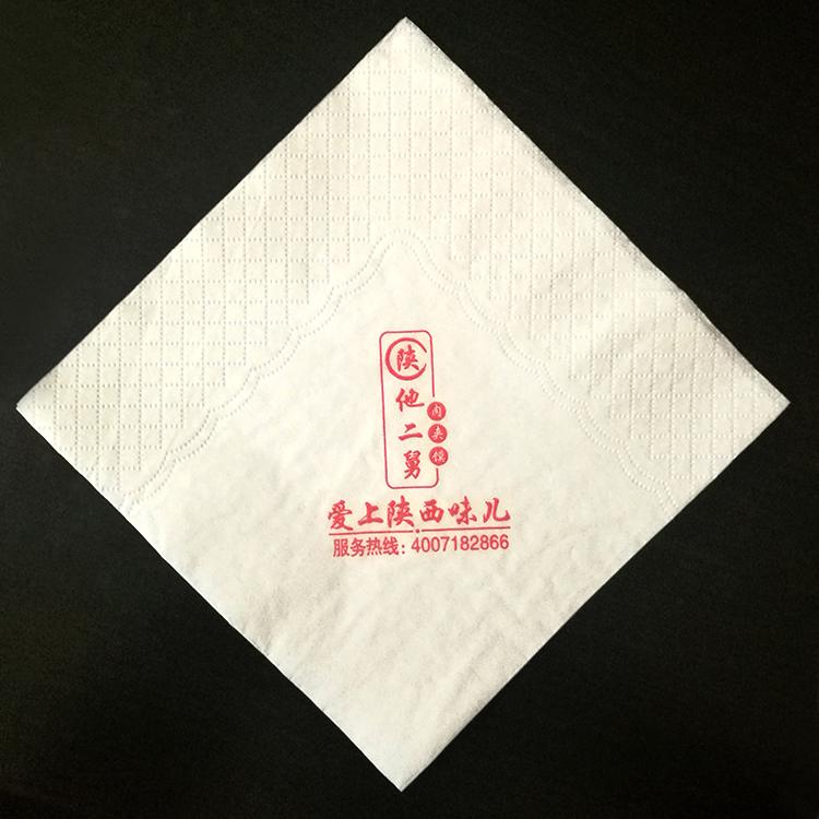 餐巾纸厂家.jpg