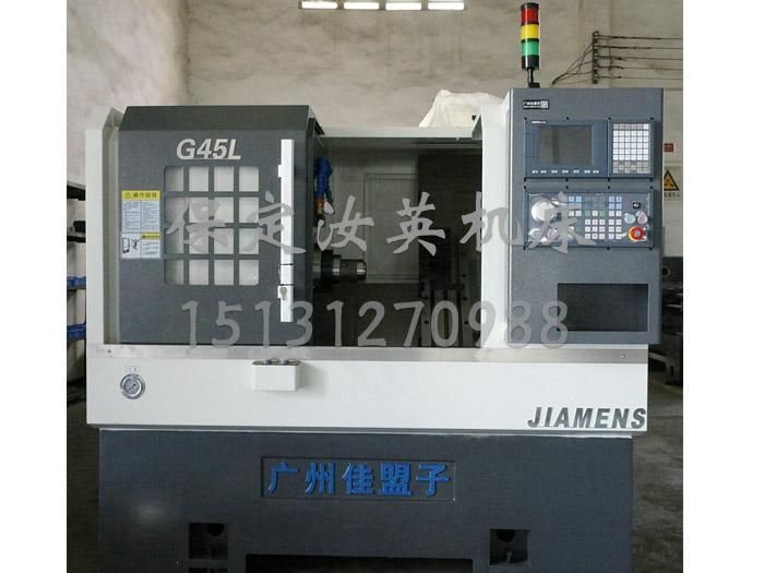 高速线轨排刀数控车床G系列-G45L