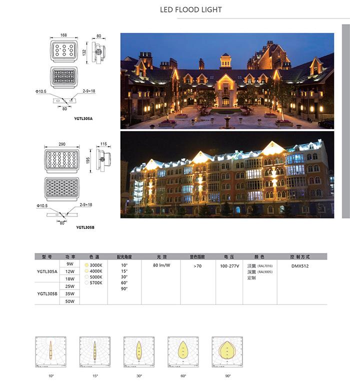 2019建筑景观照明(02)_看图王_24_02.jpg