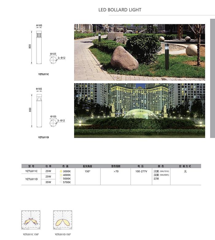 2019建筑景观照明(02)_看图王_86_02.jpg