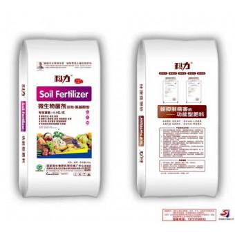 微生物菌剂  豆粕—氨基酸型
