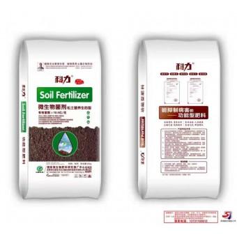 微生物菌剂  松土营养生防型