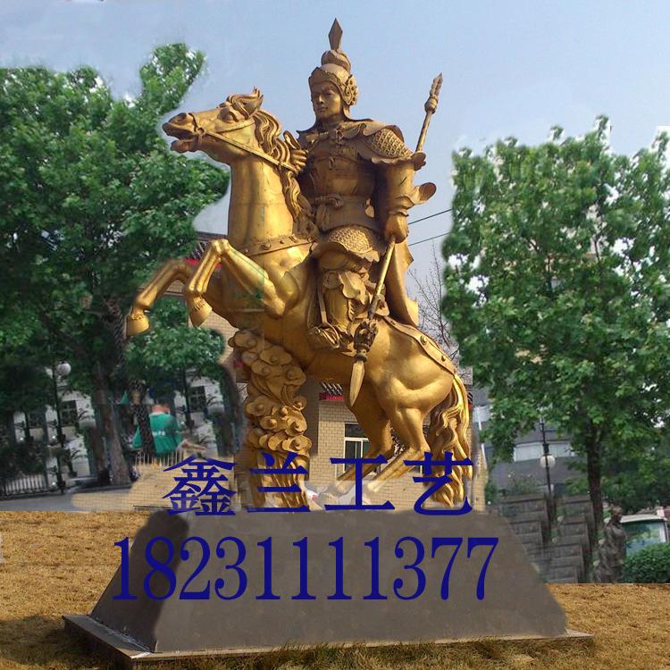 铸铜历史人物赵子龙雕像铸铜历史人物岳飞雕塑现代铜雕人物