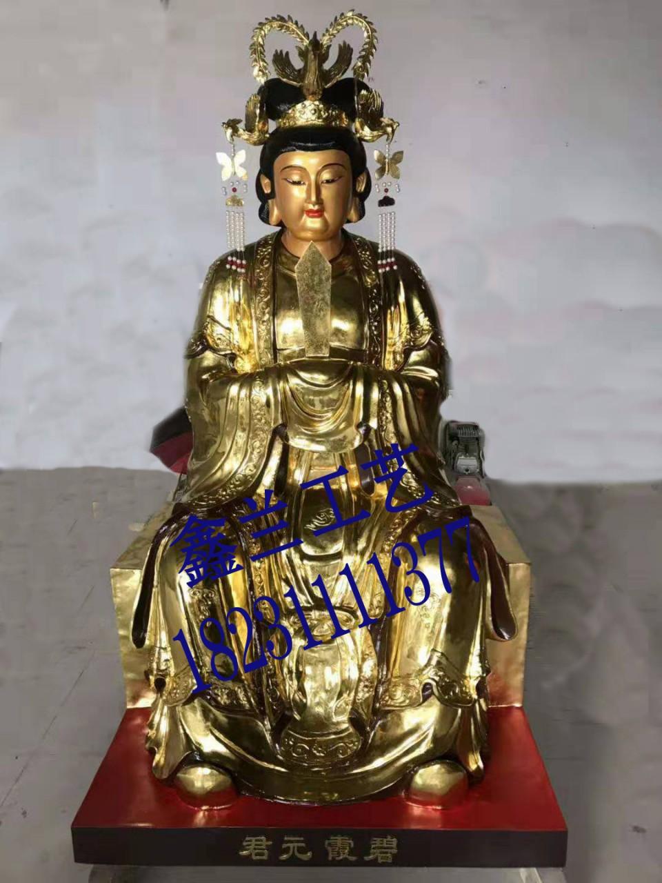 佛像雕塑厂铜雕道教佛像碧霞元君神像价格唐县鑫兰铜雕工艺品厂