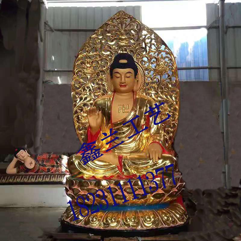 铜雕佛像跟青铜雕佛像就是由于材料不同而划分的金铜雕佛像释迦牟尼佛