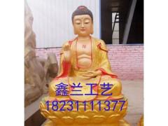 铜雕佛像卢舍那大佛像铸铜毗卢遮那佛(即大日如来)何为卢舍那佛