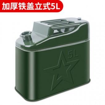 5L汽油桶