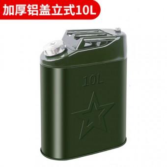 10L汽油桶