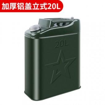 20L汽油桶