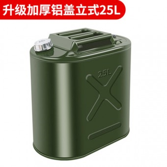 25L汽油桶