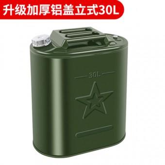 30L汽油桶